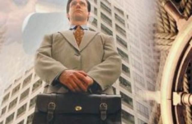 Доверительное управление форекс как проверить компанию